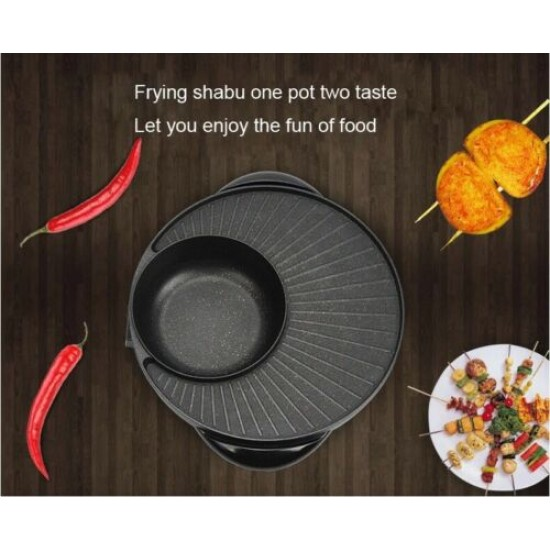 2 in 1 Non-stick Grill Oven Frying Cook Barbecue Teppanyaki BBQ Hot pot Pan