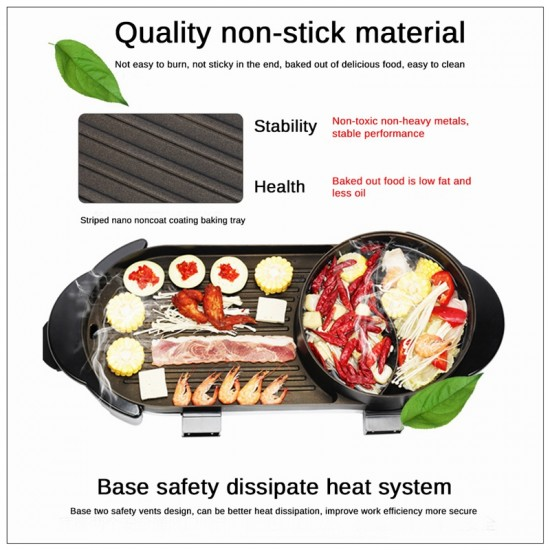 2 in 1 BBQ Barbecue Electronic Pan Grill Teppanyaki Hot Pot Steamboat