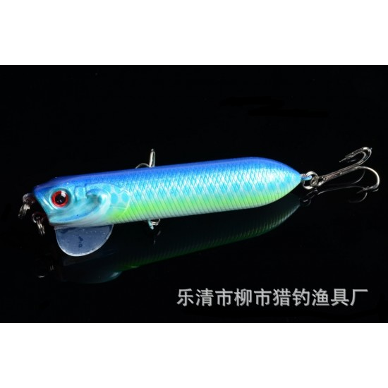 8X 9.5cm Popper Poppers Fishing Lure Lures Surface Tackle Fresh Saltwater